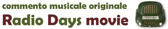 RDmovie new logo